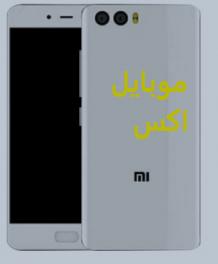 سعر شاومي ريدمي 6 بلس في مصر اليوم