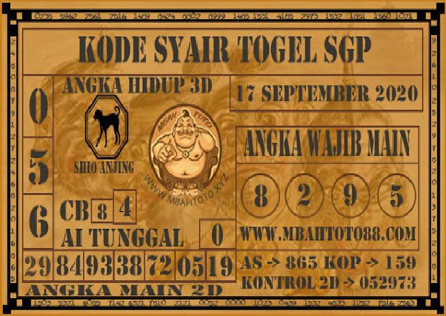 Kode syair Singapore Kamis 17 September 2020 166