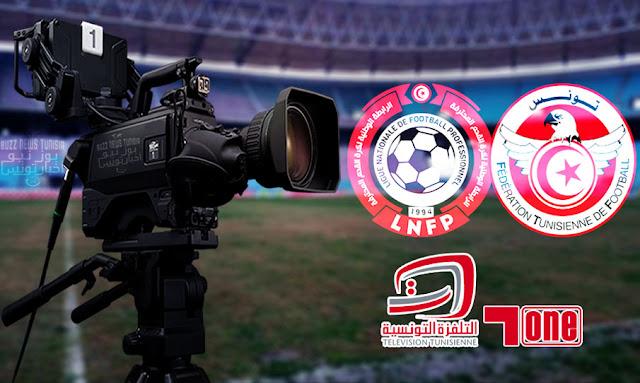 برنامج النقل التلفزي لمباريات الجولة 19