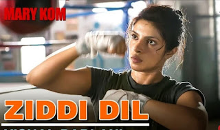 ziddi dil song, ziddi dil mp3 song download, motivational song in hindi download