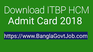 https://www.banglagovtjob.com/2018/12/download-itbp-head-constable-ministerial-admit-card.html