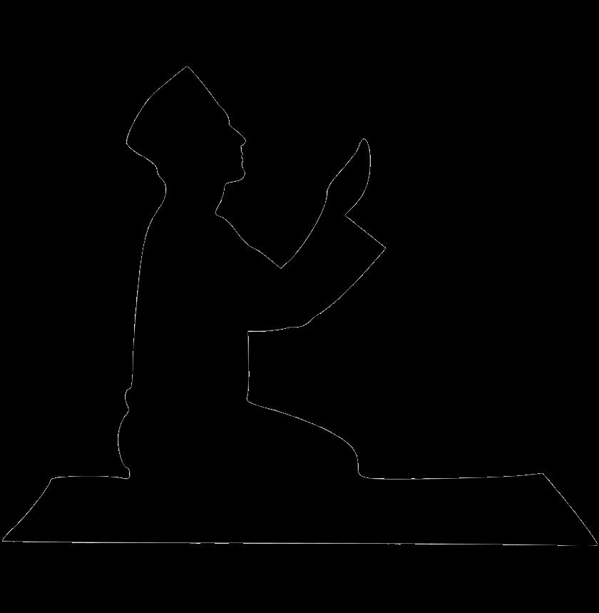 Cara Membuat Ucapan Idul Fitri Yang Indah Dengan