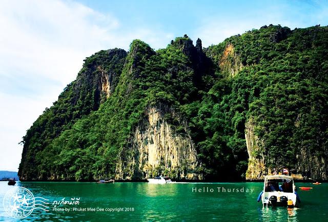 อ่าวปิเล๊ะ, ภูเก็ต, ภูเก็ตมีดี, Ao Pileh, Pi leh Bay, Pi leh Lagoon, Phuket, เกาะพีพี, กระบี่,