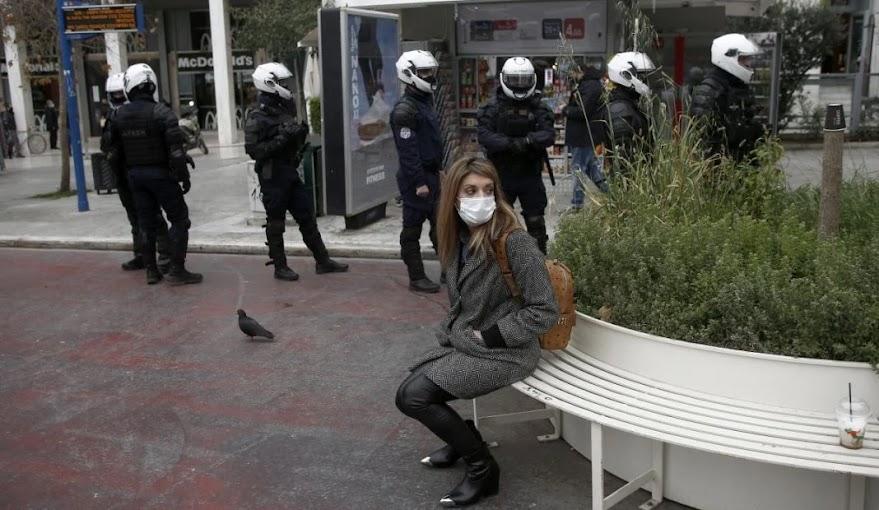 Ξυπνήστε, Έλληνες!