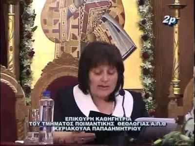 Θεολογική και Φιλοσοφική σημασία  του έργου του Αγίου Γρηγορίου Παλαμά