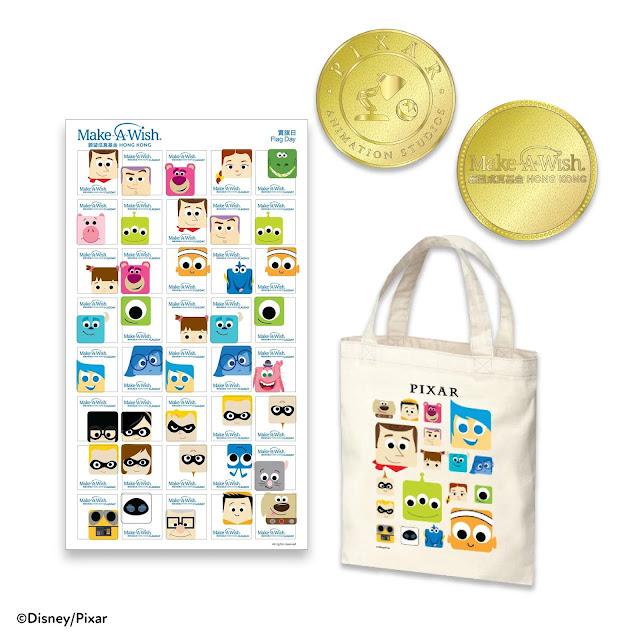PIXAR 愛心支持願望成真基金香港 Make-A-Wish Hong Kong 首個賣旗籌款暨慈善義賣活動, Disney, 迪士尼, 彼思