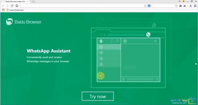 متصفح سبارك عربي للكمبيوتر
