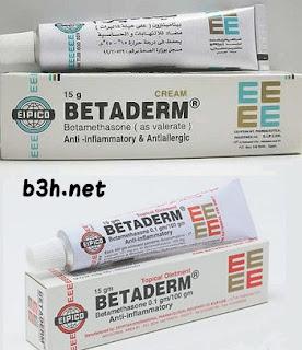 مرهم كريم بيتاديرم Betaderm Cream