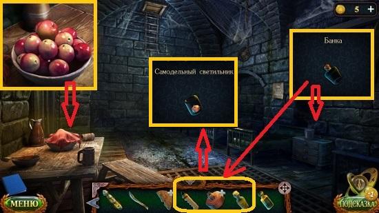 собираем светильник и забираем необходимые предметы в игре затерянные земли 6