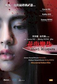 Angel Whispers (2015)