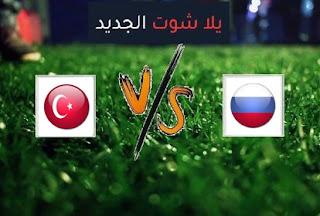 نتيجة مباراة روسيا وتركيا اليوم الاحد بتاريخ 11-10-2020 دوري الأمم الأوروبية