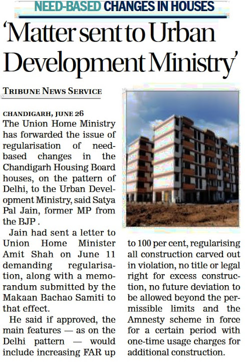 Need-Based Changes in Houses | 'Matter sent to Urban Development Ministry'