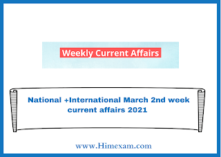 National +International March 2nd week current affairs 2021