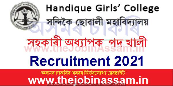 Handique Girls' College, Guwahati Recruitment 2021