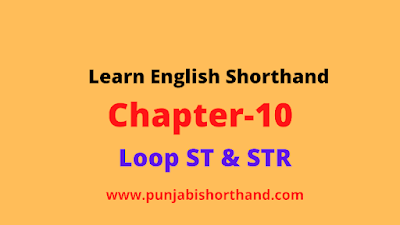 English Shorthand ( Loop ST & STR) Chapter-10
