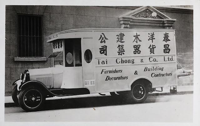 Tai Chong Company Van , 1930's Shanghai, China. Source: Madspace.org
