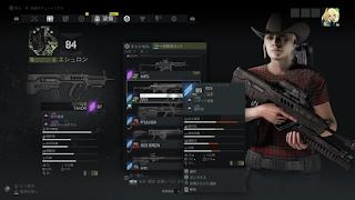 主人公と武器設定画面