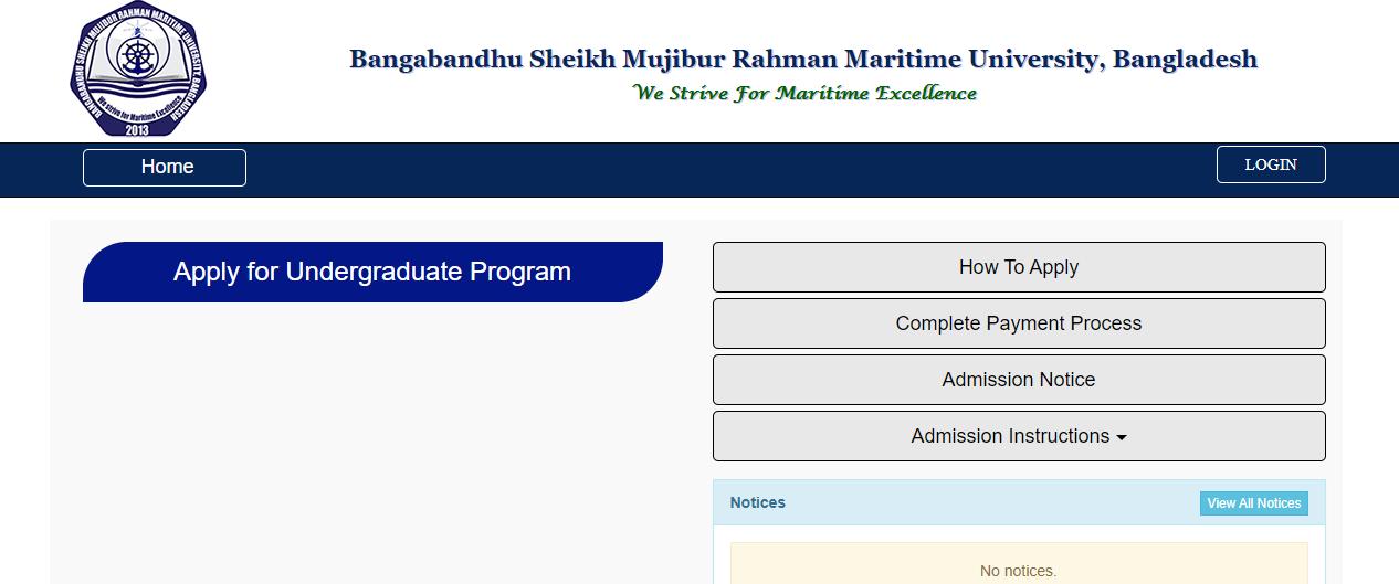 Bangabandhu Sheikh Mujibur Rahman Maritime University Admission Circular 2020-21