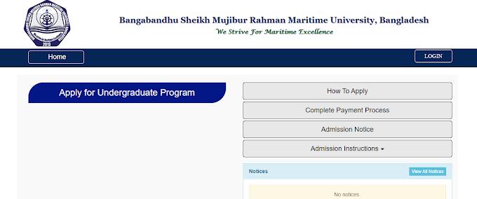 Bangabandhu Sheikh Mujibur Rahman Maritime University (bsmrmu) Admission Circular 2021