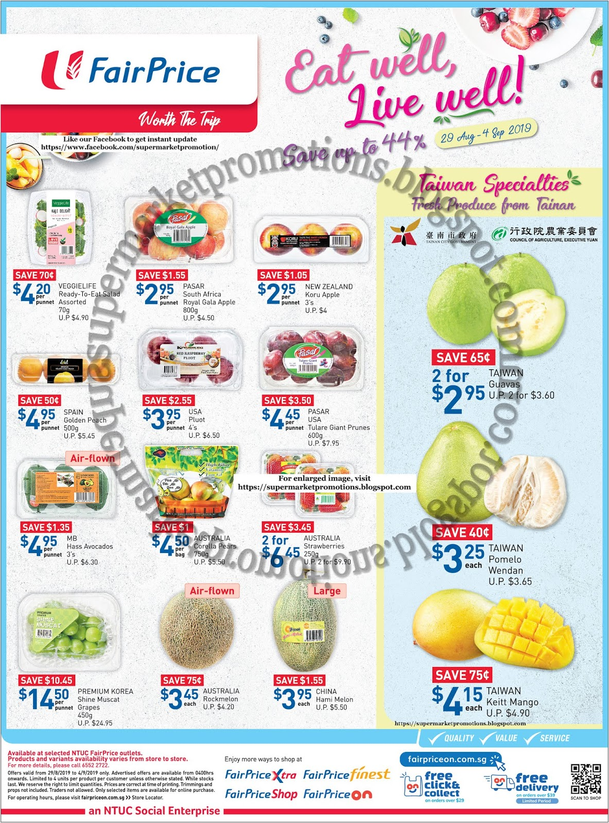 NTUC FairPrice Fruits Promotion 29 August - 04 September