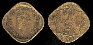 भारतीय आधा आना का सिक्का (1945)