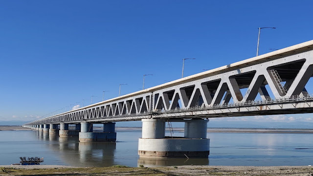 Bogibeel Bridge of India