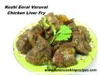 Chicken EeralVaruval Liver Fry