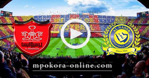 مشاهدة مباراة النصر وبيرسبوليس بث مباشر كورة اون لاين 03-10-2020 دوري أبطال آسيا