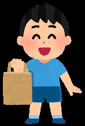 紙袋を持つ人のイラスト(男の子)
