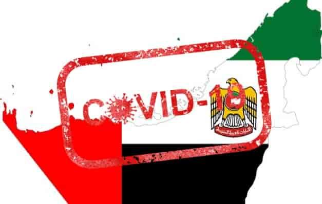 حالات الإصابة بفيروس كوفيد 19 في الإمارات العربية المتحدة ليوم الخميس 10 سبتمبير 2020
