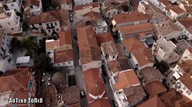 """""""Αστικό τοπίο"""": Αφιέρωμα στις πλατείες του Ναυπλίου (βίντεο)"""