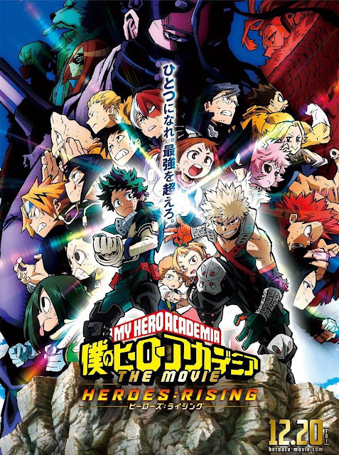 My Hero Academia The Movie – Heroes: Rising
