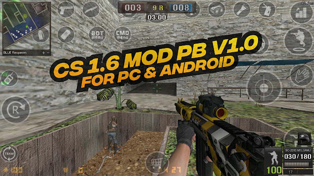 download cspb android