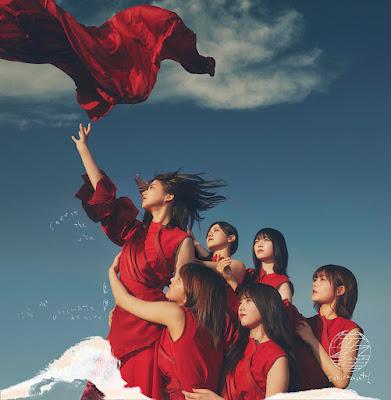 Sakurazaka46 - Nagaredama lyrics terjemahan arti lirik kanji romaji indonesia translations 櫻坂46 流れ弾 歌詞 info lagu member senbatsu 3rd single