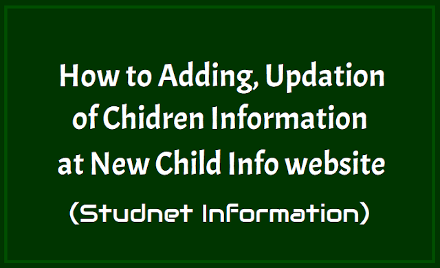 How to Adding Updation of Chidren Information