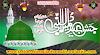 what is eid milad un nabi