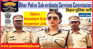 Bihar Police recruitment 2018 Apply for 174 Steno Assistant Sub Inspector