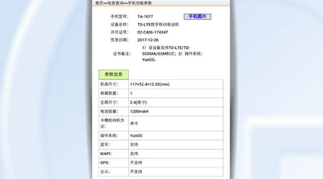 Harga dan Spesifikasi Nokia 3310 4G Terbaru 2018