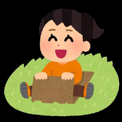 芝すべりのイラスト(ダンボール・女の子)
