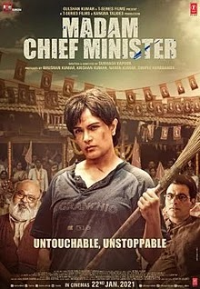Madam Chief Minister 2021 full movie review