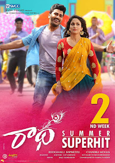 Radha (2017) 480p 720p HD Dual Audio [Hindi+Telugu]
