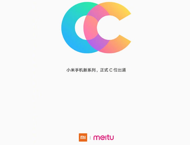 CC9e-new-smartphone-from-xiaomi