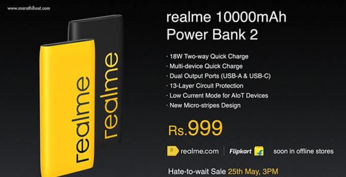 realme powerbank 2 price