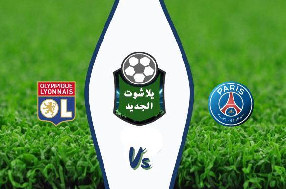 نتيجة مباراة باريس سان جيرمان وليون اليوم الجمعة 31 يوليو 2020 كأس الرابطة الفرنسية