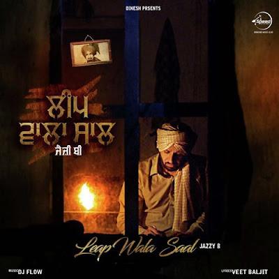 Leap Wala Saal (2016) - Jazzy B