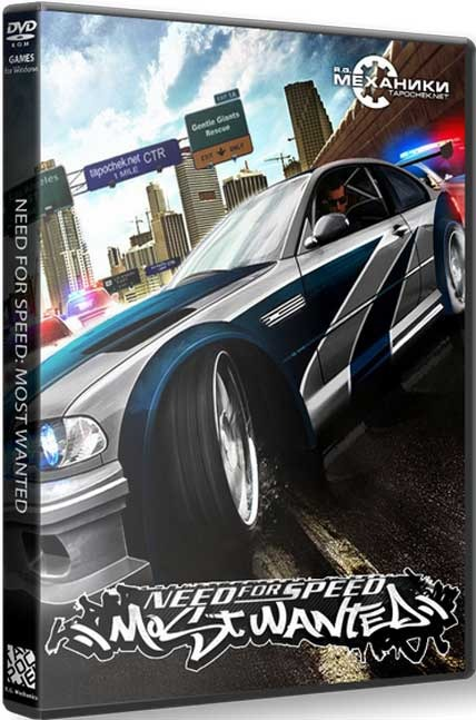 Need for Speed – Most Wanted Black Edition PC Game Download - Free Download Full Version PC Games