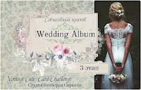 http://vintagecafecard.blogspot.ru/2016/06/wedding-album-3.html