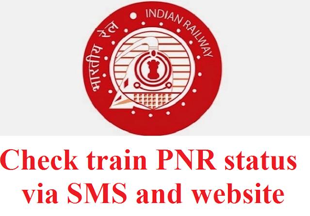 check train PNR status via SMS
