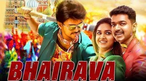 Bhairava 2017 Hindi Dubbed Full Movie Download