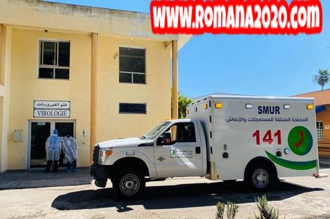أخبار المغرب يسجل 12 إصابة جديدة بفيروس كورونا المستجد covid-19 corona virus كوفيد-19.. الحصيلة: 345